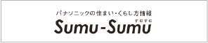 Sumu-Sumu